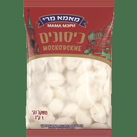 כיסונים בשר מוסקובסקי