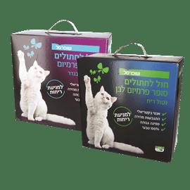 <!--begin:cleartext-->₪ קנה ממגוון חול לחתולים פרימיום שופרסל 10 ק''ג במחיר 40 ₪ במקום 49.90<!--end:cleartext-->