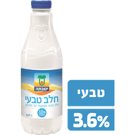 חלב טבעי 3.6% יטבתה