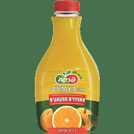 תפוזים מתקתק 100%