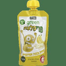 מחית בננה אורגנית גרין