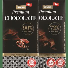 <!--begin:cleartext-->₪ קנה 2 יחידות ממגוון שוקולד ממולא/פרימיום 100 גרם במחיר 15<!--end:cleartext-->