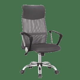 <!--begin:cleartext-->₪ קנה ממגוון כסא מנהלים בלמונט יח HI TECH במחיר 349 ₪ במקום 599<!--end:cleartext-->