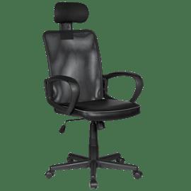 <!--begin:cleartext-->₪ קנה כסא מנהלים דגם HENRY יח HI TECH במחיר 299 ₪ במקום 599<!--end:cleartext-->