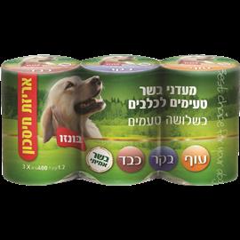 <!--begin:cleartext-->₪ קנה 2 יחידות מעדני בונזו בשר לכלבים 3 * 400 גרם במחיר 32<!--end:cleartext-->