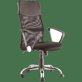 כסא משרדי גבע HOME DECOR