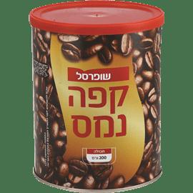 קפה נמס שופרסל