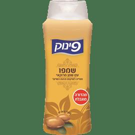 שמפו פינוק שמן מרוקאי
