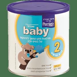 תרכובת מזון לתינוק שלב 2