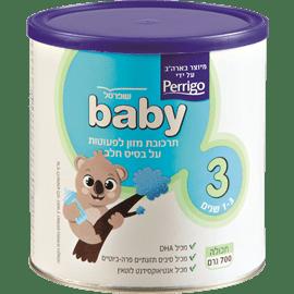 תרכובת מזון לתינוק שופרסל 700 גרם