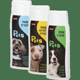 <!--begin:cleartext-->₪ קנה ממגוון שמפו לכלבים שופרסל 250 מ''ל במחיר 24.90 ₪ במקום 32.90<!--end:cleartext-->
