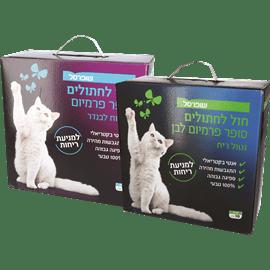 <!--begin:cleartext-->₪ קנה ממגוון חול לחתולים פרימיום שופרסל 10 ק''ג במחיר 39.90 ₪ במקום 49.90<!--end:cleartext-->