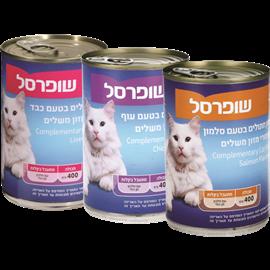 <!--begin:cleartext-->₪ קנה 3 יחידות ממגוון מזון לחתול 400 גרם שופרסל במחיר 10<!--end:cleartext-->