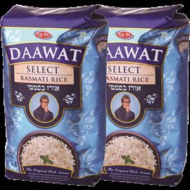 <!--begin:cleartext-->₪ קנה 2 יחידות ממגוון אורז בסמטי מובחר 1 ק''ג במחיר 22<!--end:cleartext-->