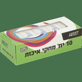 10 יח' מחק