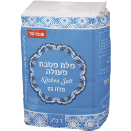 מלח בישול גס שופרסל
