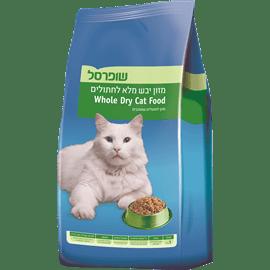 <!--begin:cleartext-->₪ קנה 2 יחידות מזון יבש לחתולים שופרסל 3 ק''ג במחיר 80<!--end:cleartext-->