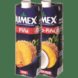 <!--begin:cleartext-->₪ קנה 2 יחידות ממגוון משקה גומקס קרטונית 1 ליטר במחיר 13.90<!--end:cleartext-->