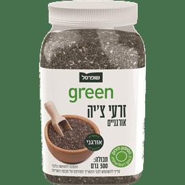 זרעי ציה אורגני גרין שופרסל גרין 300 ג
