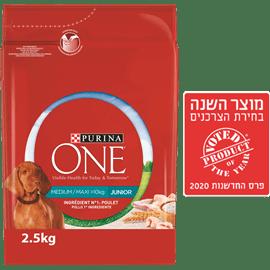 <!--begin:cleartext-->₪ קנה ממגוון ONEמזון מדימקסי לכלבים פורינה 2.50 ק''ג במחיר 85 ₪ במקום 89.90<!--end:cleartext-->