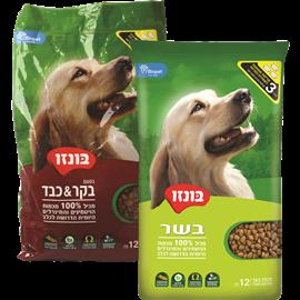 <!--begin:cleartext-->₪ קנה ממגוון מזון יבש לכלבים בונזו במחיר 110 ₪ במקום 118.90<!--end:cleartext-->
