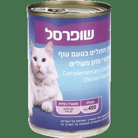 מזון לחתול 400 גרם שופרסל
