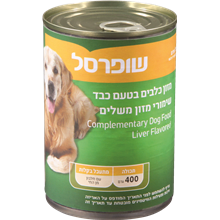 <!--begin:cleartext-->₪ קנה 3 יחידות ממגוון מזון לח לכלבים שופרסל במחיר 10<!--end:cleartext-->