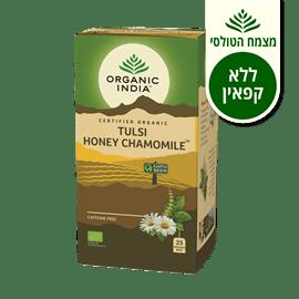 חליטת טולסי דבש קמומיל