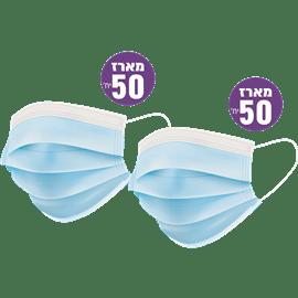 <!--begin:cleartext-->₪ קנה ממגוון מסכות פנים תלת שכבתיות מסכות 2020 במחיר 49.90 ₪ במקום 150<!--end:cleartext-->