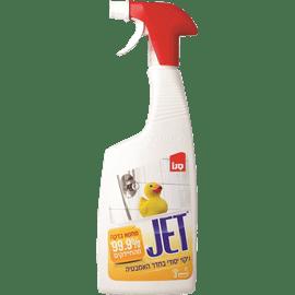 מתז ג'ט לאמבט
