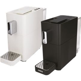 <!--begin:cleartext-->קנה ממגוון מכונות קפה קרמסו קבל קפסולות קפה קרמה בחינם<!--end:cleartext-->