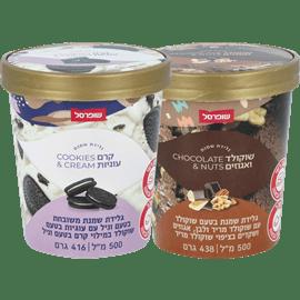 <!--begin:cleartext-->₪ קנה 2 יחידות ממגוון גלידת שמנת שופרסל בטעמים 500 מל במחיר 31.90<!--end:cleartext-->