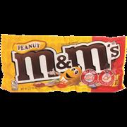 <!--begin:cleartext-->₪ קנה 2 יחידות ממגוון עדשים M&M במחיר 10<!--end:cleartext-->