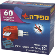 <!--begin:cleartext-->קנה ספירה מכשיר+60 טבליות מארז ,ב 80% הנחה<!--end:cleartext-->