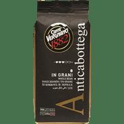 <!--begin:cleartext-->₪ קנה ממגוון פולי קפה אספרסו 1882 במחיר 109 ₪ במקום 149.90<!--end:cleartext-->