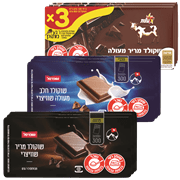 <!--begin:cleartext-->₪ קנה ממגוון שלישיית שוקולד עלית/שופרסל 100 גרם במחיר 10 ₪ במקום 15.20<!--end:cleartext-->