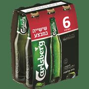 <!--begin:cleartext-->קנה 2 יחידות בירה קרלסברג 6 * 330 מ''ל קבל בירה קרלסברג 0% אלכוהול בחינם<!--end:cleartext-->
