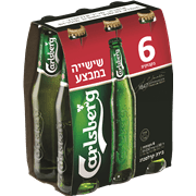 <!--begin:cleartext-->₪ קנה ממגוון בירה קרלסברג 6*330מ''ל3 במחיר 29.90 ₪ במקום 40.90<!--end:cleartext-->