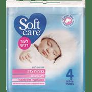 סופטקר מגבונים/ סופטקר טיפוח תינוקות 1 ל
