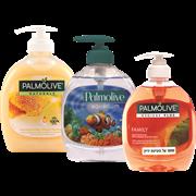 <!--begin:cleartext-->₪ קנה 3 יחידות ממגוון סבון ידיים נוזלי פלמוליב 300 מ''ל במחיר 22<!--end:cleartext-->