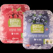 <!--begin:cleartext-->₪ קנה 2 יחידות ממגוון פירות וירקות קפואים בטר פוד במחיר 30.90<!--end:cleartext-->