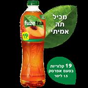 <!--begin:cleartext-->₪ קנה פיוז תה אפרסק 19 קלוריות 1.5 ליטר במחיר 5 ₪ במקום 6.90<!--end:cleartext-->