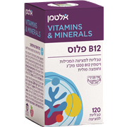 <!--begin:cleartext-->₪ קנה ויטמין B12 פלוס בד''צ אלטמן 120 טבליות במחיר 49.90 ₪ במקום 61.90<!--end:cleartext-->