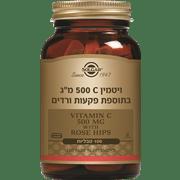 <!--begin:cleartext-->₪ קנה ויטמין C פקעות ורדים 500 מ''ג סולגאר 100 במחיר 49.90 ₪ במקום 89.90<!--end:cleartext-->