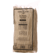 <!--begin:cleartext-->₪ קנה 2 יחידות איטריות אורז מזרח ומערב 454 גרם במחיר 15<!--end:cleartext-->