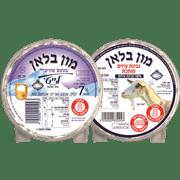 <!--begin:cleartext-->₪ קנה 2 יחידות ממגוון גבינות מותכות מון בלאן 120 גרם במחיר 20<!--end:cleartext-->