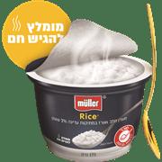 <!--begin:cleartext-->₪ קנה 3 יחידות ממגוון מעדן חלב ואורז מולר 170 גרם במחיר 13<!--end:cleartext-->