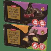 <!--begin:cleartext-->₪ קנה 2 יחידות ממגוון שוקולד פרימיום שופרסל במחיר 15<!--end:cleartext-->