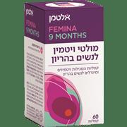 <!--begin:cleartext-->₪ קנה מולטי ויטמין לנשים בהריון (לשעבר פרנטל) במחיר 54 ₪ במקום 101.90<!--end:cleartext-->