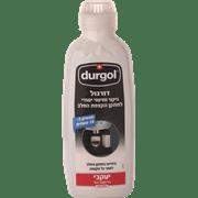 <!--begin:cleartext-->קנה דורגול למתקן הקצפת החלב 500 מ''ל ,ב 30% הנחה<!--end:cleartext-->